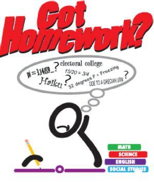 Homework hotline lincoln middle school